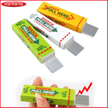 5pcs Electric Shock Joke Chewing Gum Pull Head Shocking Toy Gift Gadget Prank Trick Gag Funny FCI#