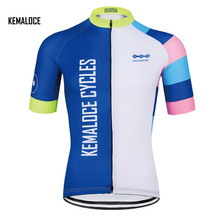 KEMALOCE colorful reflective sport quick dry cycling jersey wear 2018 uv protection personalized bicycle bike clothing jersey(China)