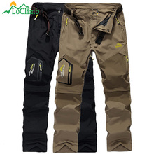 LoClimb Removable Quick Dry Camping Hiking Pants Men Mountain Climbing Sport Trousers Black Trekking Outdoor Pants Shorts,AM002