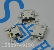 50pcs 5pin Female Micro USB Connector, SMD 4 Fixed feet, Widely used in tablet, phones and PDA