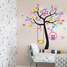 Wall Stickers Fashion Cartoon Blue+Pink Cartoon Owl Swing Removable Vinyl PVC Wall Stickers Decal for Kids Bed Room