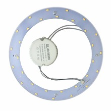 high-brightness 5730 1800LM 18W LED ring magnetic plate 110V 220V to replace 50W LED ceiling light ring of old 2D tube