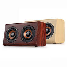 2017 new W7 wood Bluetooth speakers dual speakers + special effects bass Bluetooth audio card speakers MP3 music player Bluetoot