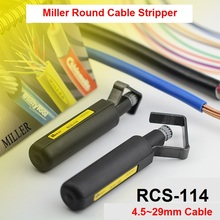 Free shipping RCS-114 cable stripper fiber optic tool,optical fiber Cable Jacket Slitter RCS-114 Miller Round Cable Stripper