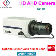 CCTV BOX Camera 2.0 Megapixel 1080P AHD-H Output HD AHD Camera to connect with 1080P AHD DVR Security Surveillance Product