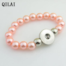 wholesale hand-made Elastic bracelet  pink  peral 18mm snap button bracelet   for snap button jewelry 10pcs/lot