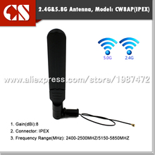 8dBi 2.4G 5.8G Zigbee antenna,wireless transmitter antena ipex connector 100mm