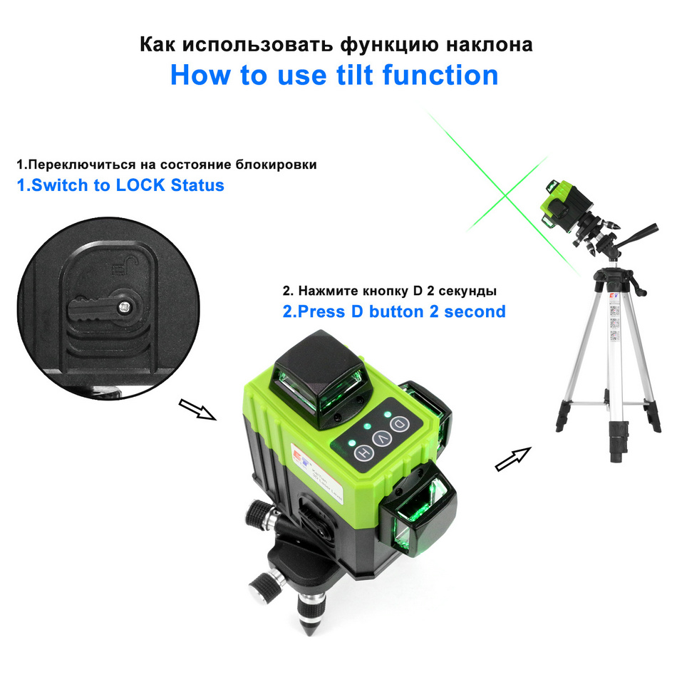 Kaitian Laser Level MG3D5 OUTDOOR