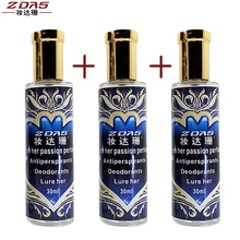 Pheromone flirt perfume for neutral Spray Oil with Pheromones Attract the opposite sex parfum Lasting fragrance Spray 3 pcs(China)