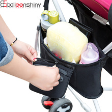 BalleenShiny Portable Waterproof Storage Bag Stroller Organizer Bottle Hanging Pouch Mummy Bags Baby Buggy Accessories