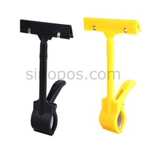 Plastic POP clips 152mm heavy duty, advertising display sign holder, price tag display racks holder, supermarket pos stand clip
