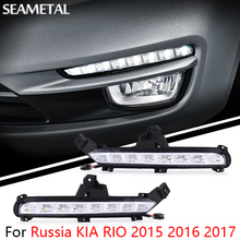 Ship from Russia For KIA RIO K2 2015 2016 2017 Car DRL Daytime Running Light LED External Fog Lamp Auto Lights Lamps Headlight