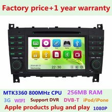 Factory Price Car DVD Player FOR Mercedes Benz C CLS CLC CLK Class W203 W209 W219 GPS Navigation System WIFI USB Radio Bluetooth(China)