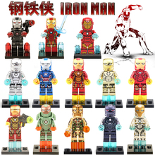 Marvel Avengers Super Heroes Iron man War Machine MK1 MK2 Ironman Patriot Building Block Figures Toys Children Gift