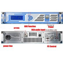 0-80w RDS addressable fm broadcast transmitter Campus radio rconference translation(China)