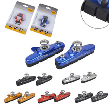 1 Pair Mountain Road Bicycle Cycling Folding Bike V Brake Pads Holder Rubber Blocks C Clamp Durable Parts