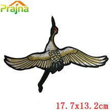 Large Crane Bird Patch Iron Cute Patches Cheap Embroidered Vintage Patches For Clothes Stickers Jeans Back Patch Applique Badges