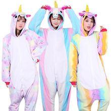 Пижамы для взрослых из Медведь стежка унисекс кигуруми Единорог Костюм Onesie  животных пижамы SY377 мультфильм коала 26e2d9723e1b8