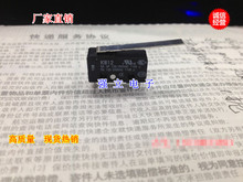 Original new 100% manufacturer direct micro switch travel switch KW12-2Z-0109 3pin long handle 5A 19.8MM(China)
