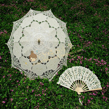 7 colors Embroidery ivory Lace Parasols wedding Battenburg Lace Parasol and Fan Sun Umbrella Set Bride Adult size Vintage cancan(China)