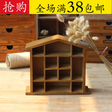 Zakka retro wooden desktop multi-function box house wall wall display cabinets