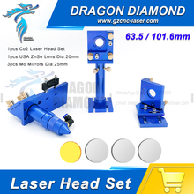 CO2 Laser Head Set CO2 + Reflective Mo Mirror 25mm + USA Focus Lens 20mm for Laser Engraving Cutting Machine