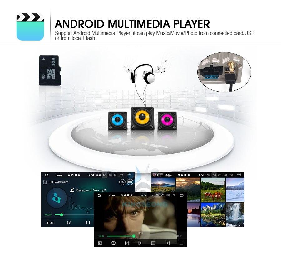 ES8848V-E12-Multimedia-Player