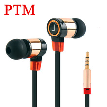 PTM 650 In ear Stereo Headset Flat wire Portable Bass Earbuds Cheapest Earphones for Samsung iPhone Phone MP3