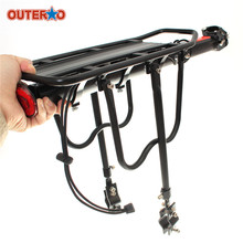 Buy OUTERDO Aluminum Alloy Bicycle Racks Bicycle Luggage Carrier MTB Bicycle Mountain Bike Road Bike Rear Rack Install Component for $27.69 in AliExpress store