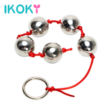 IKOKY 2.5cm Big Balls Butt Vaginal Plug Stainless Steel Five Metal Anal Balls Adult Sex Toys for Woman Handheld Ring Anal Bead(China)