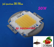 50w 45mil full spectrum 380Nm-780Nm White Color Full Spectrum White Aquatic Plant Grow Blub Sea Grass Water Coral(China)