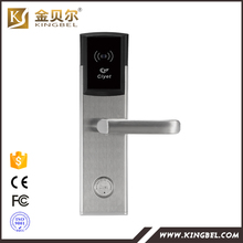 China Suppliers Electronic Hotel Door Lock With intelligent RF ID Card