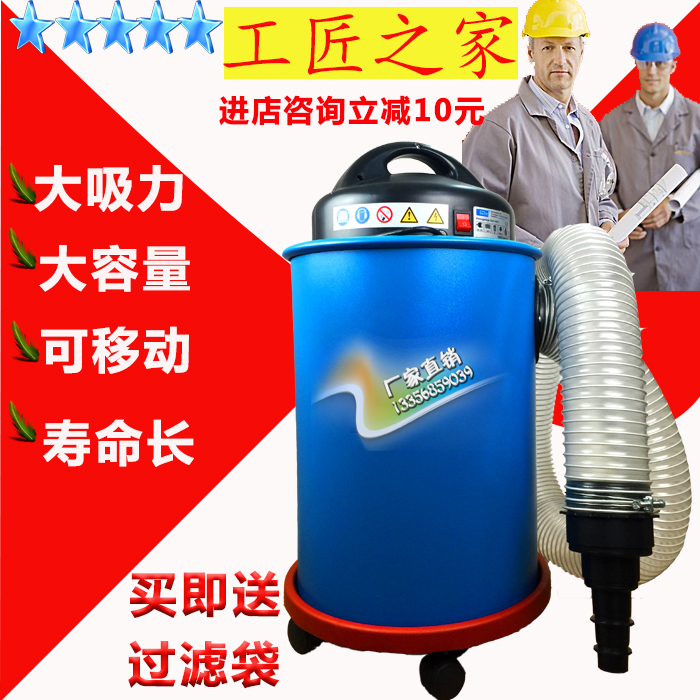 Woodworking dust collector, lathe, vacuum cleaner, car cleaner, small household industrial vacuum cleaner, workshop dust removin(China (Mainland))