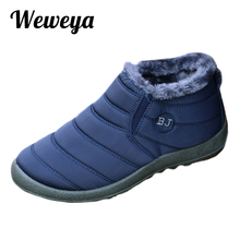 Weweya New Fashion Men Winter Shoes Solid Color Snow Boots Plush Inside Antiskid Bottom Keep Warm Waterproof Ski Boots Men