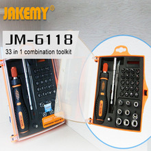 JAKEMY Professional Precision 33 In 1 Hardware Tool Set Multifunctional Magnetic Hand Tools Repair Furniture And Household(China)
