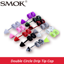 Buy Newest Double Circles Drip Tip Cap Ring Silicone Sanitary Vape Band Mod vapeband Mouthpiece E cigarette tank 2pcs/Pack for $3.64 in AliExpress store