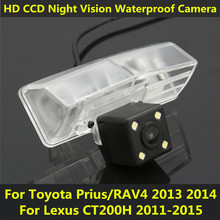 For Toyota Prius V C RAV4 2013 2014 Lexus CT200H 2015 Car CCD Night Vision Backup Rear View Camera Waterproof Parking Assistance