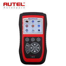 TOP Quality Autel MaxiCheck Pro EPB + ABS + SRS Airbag + SAS + BMS Full Function Car Diagnostic Scanner Tool Update Online DHL