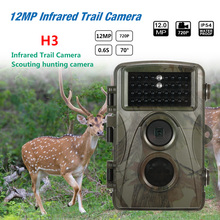 12MP 720P Hunting Camera Waterproof Wild Trail Camera Infrared Night Vision Camera Animal Observation Recorder with Mount&Cable