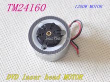DVD motor TM24160 METAL pully spindle motor with lock .(FOR DVM520 1200W 120X H62)