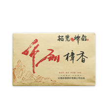 China Tea Aroma Smooth 2008 Brown Campho Pure Old Trees Yunnan Aged Puer Crusted Puer 500g Caicheng Company Ripe Tea Brick Tea