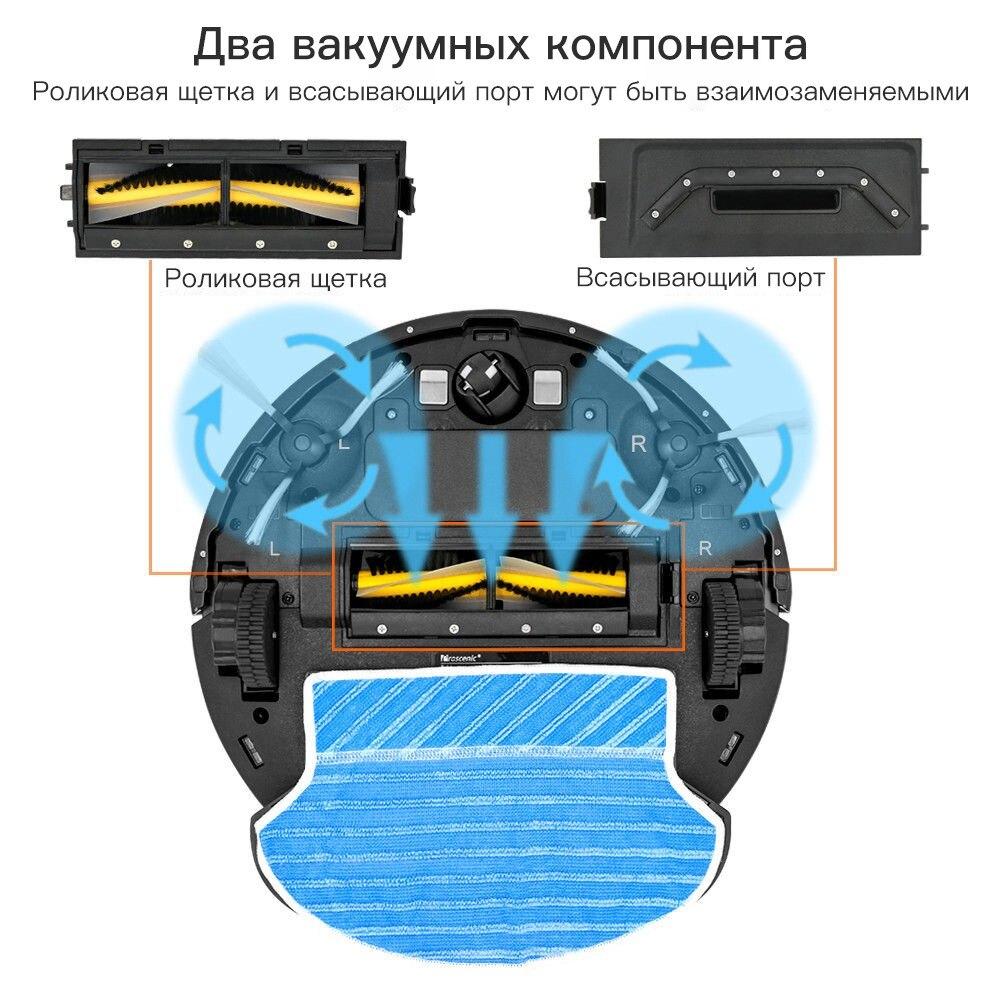 s-l1600-ru