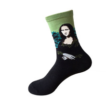 2017 High Quality Fashion Retro Women Men Painting Mona Lisa Art Socks Novelty Starry Night Comfortable Breathable Funny Socks(China)