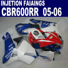 7gifts+Cowl Injection  set for Honda white blue red 2005 2006 CBR600RR fairing CBR 600RR CBR 600 RR 05 06  fairings parts