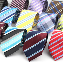 Fashion Classic Silk Ties for Men 7.5cm Width Striped Mens Neckties for Wedding Business Formal Wear Suit Jacquard Woven Tie(China)