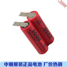 2.4V 2000mAh 2500mAh 3000mAh in the core spot welding sheets of Ni MH battery pack AA No. 5 feet Li-ion Cell