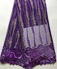 African Lace Fabric 2017 Embroidered Nigerian Laces Fabric Bridal High Quality French Tulle Lace Fabric For Women EYL330 PURPLE