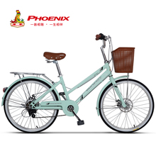Phoenix 24-26'' Women Bike Road Bikes Retro Bike Ladies Bicycle Bicicleta Aluminium Double Disc Brake bisiklet bicicleta(China)