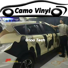Desert Camouflage Wrap Vinyl Snow Camouflage Car Wraps Film Sticker With Air Free Bubble Matte/Glossy Finish(China)