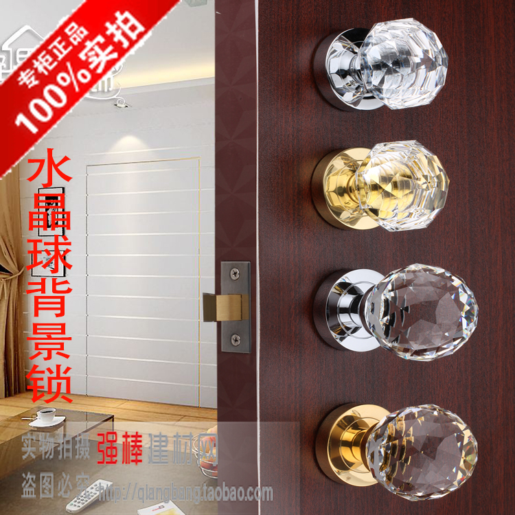 Solid crystal handle lock background wall Crystal invisible door lock Reporting center(China)